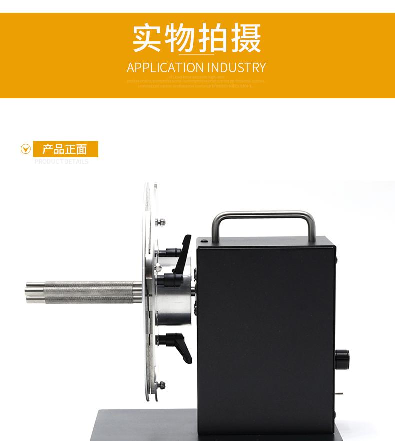 标签回卷器|条码回卷器|回卷机|收卷机|卷纸机|标签剥离机|剥标机|撕标机|分离机|自动贴标机